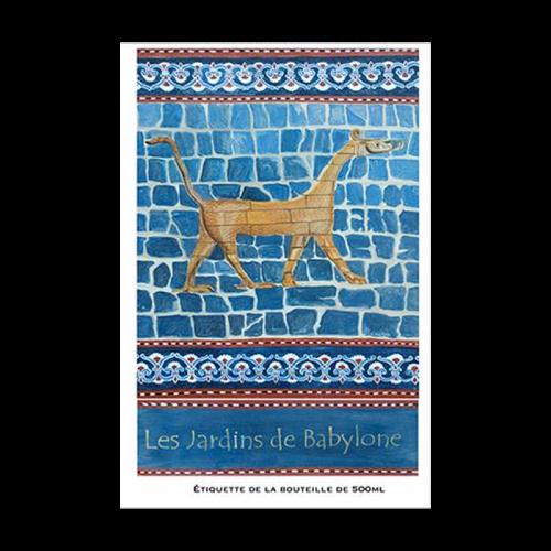 de Coninck Wine Merchant Domaine Didier Dagueneau- Les Jardins de Babylone - Jurançon Moelleux 2016 0,50L