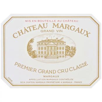 Château Margaux, 1er Grand Cru Classé Margaux, 2017